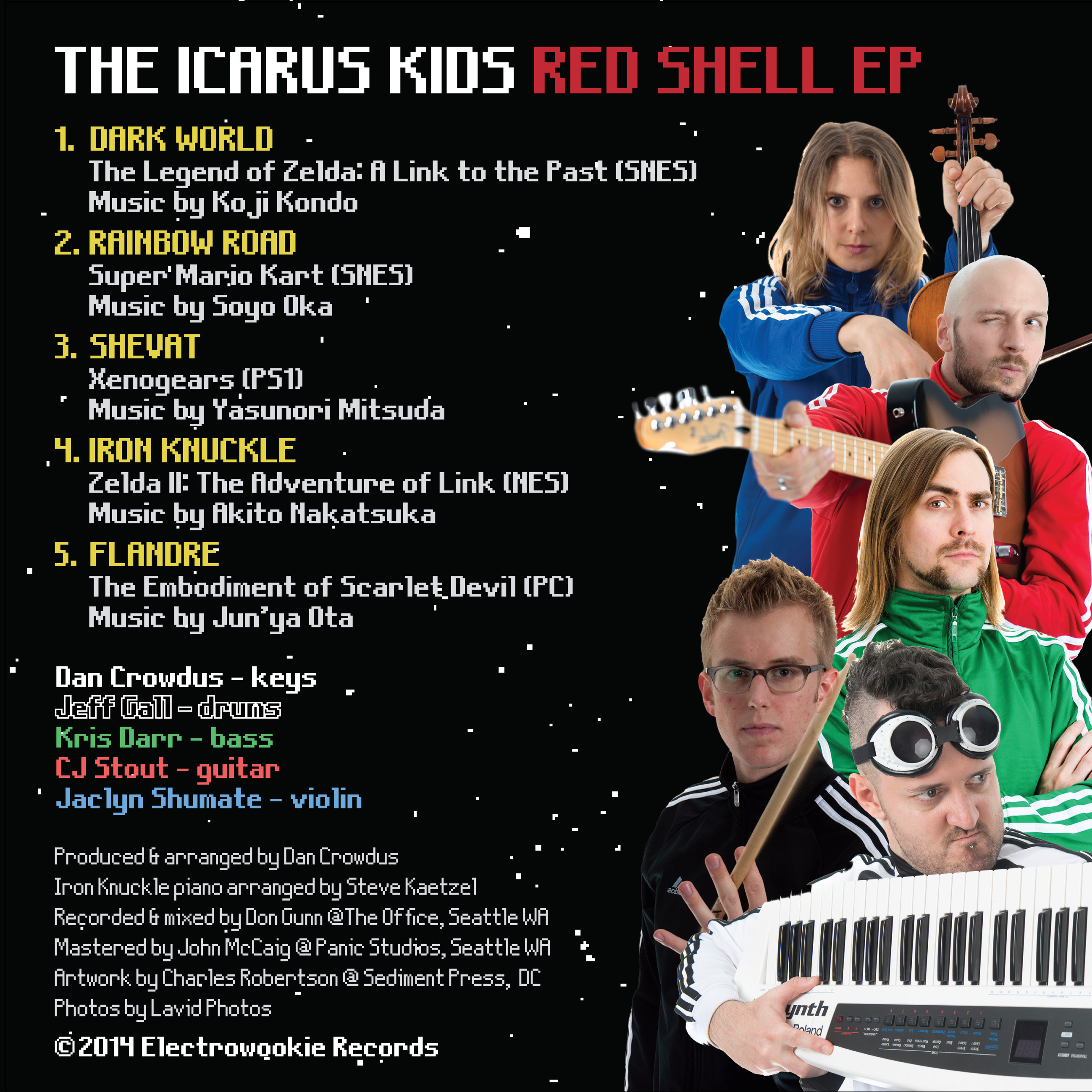 Icarus KidsRed Shell EP - Sediment Press
